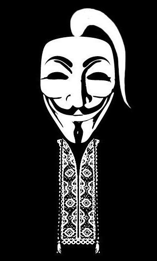 Anonymous выложили личную переписку депутатов Партии Регионов