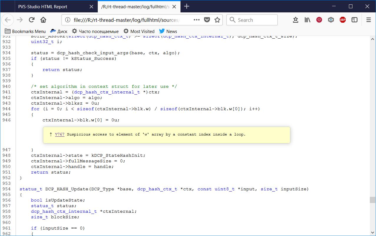 Просмотр предупреждения в HTML отчёте
