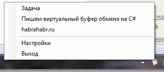 VirtualClipBoard