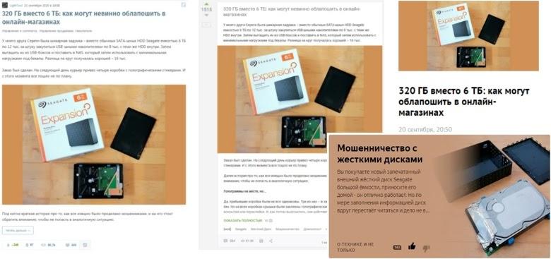 Habr, iXBT.Live, Pikabu и Яндекс.Дзен сравнение четырех площадок и их ППА через один пост