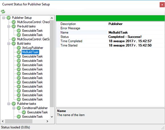 Рисунок 2 - Перегляд статусу завдання в CCTray (desktop клієнт для CCNet)