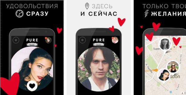 Women's Choice   dating app