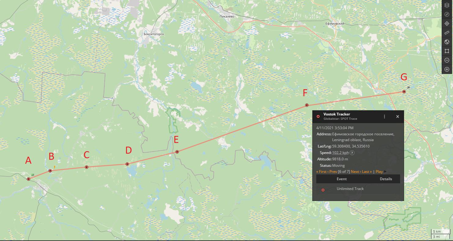 route_spot