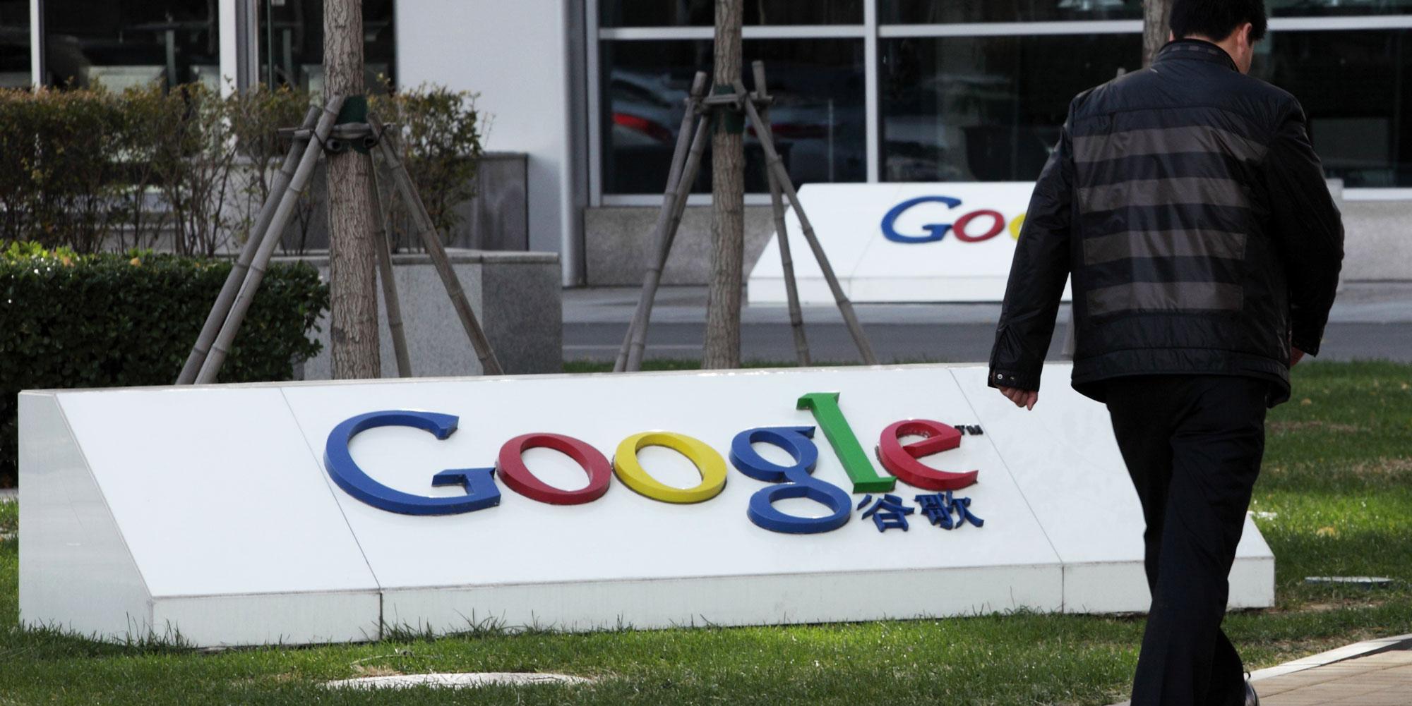 [Перевод] Как Google пытается разработать поисковую систему с цензурой для Китая