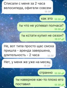 IMG_0729