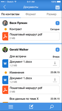 Артем Магомаев: Список вложений