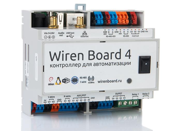 Wiren Board 4 — контроллер для автоматизации