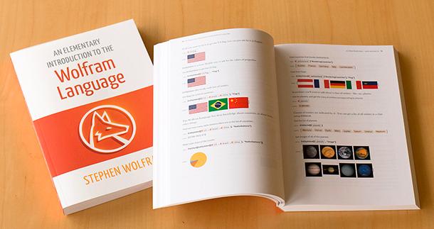 Книга Стивена Вольфрама «Элементарное введение в язык Wolfram Language»