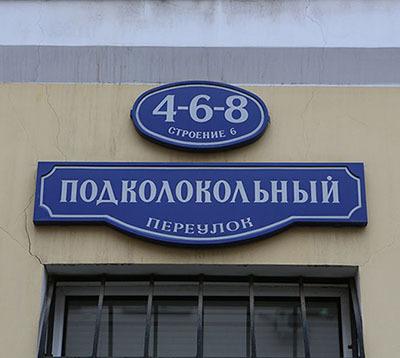 Каталог ГОСТов Российской Федерации поиск по базе