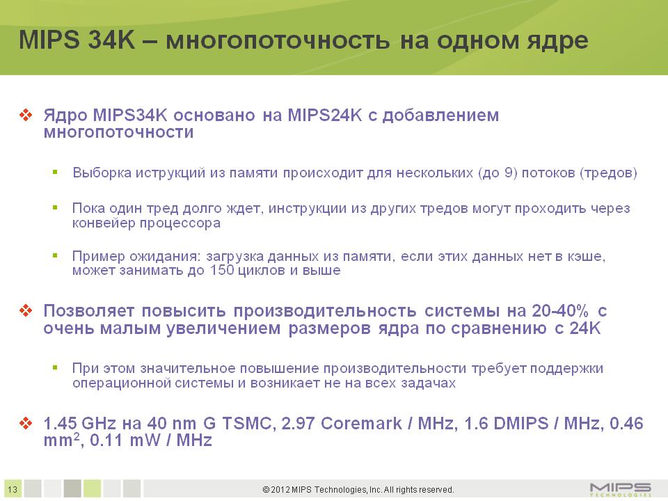 Чип для умных камер ELISE — одно из самых высокотехнологичных изделий России 2017 года. Плата для разработчиков и камера