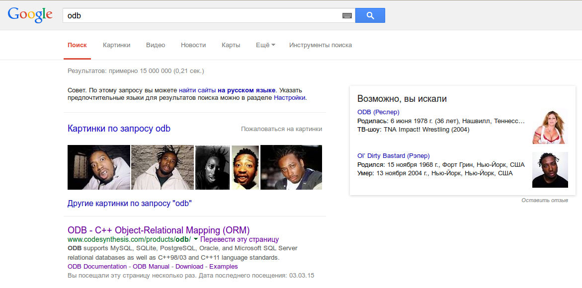 There should be a picture about ODB