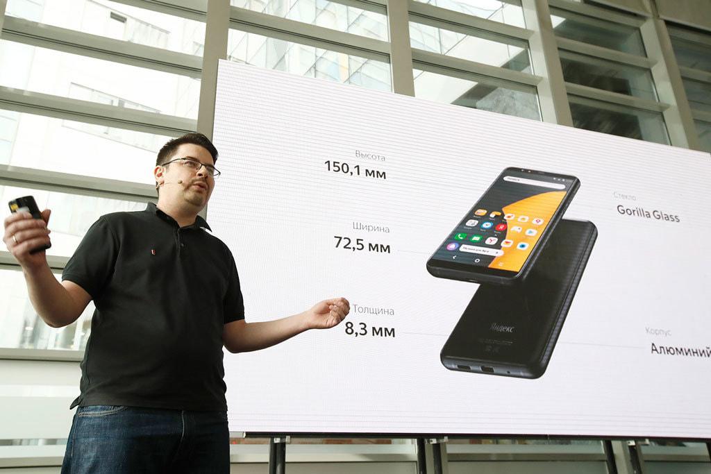 «Яндекс.Телефон» не пользуется спросом