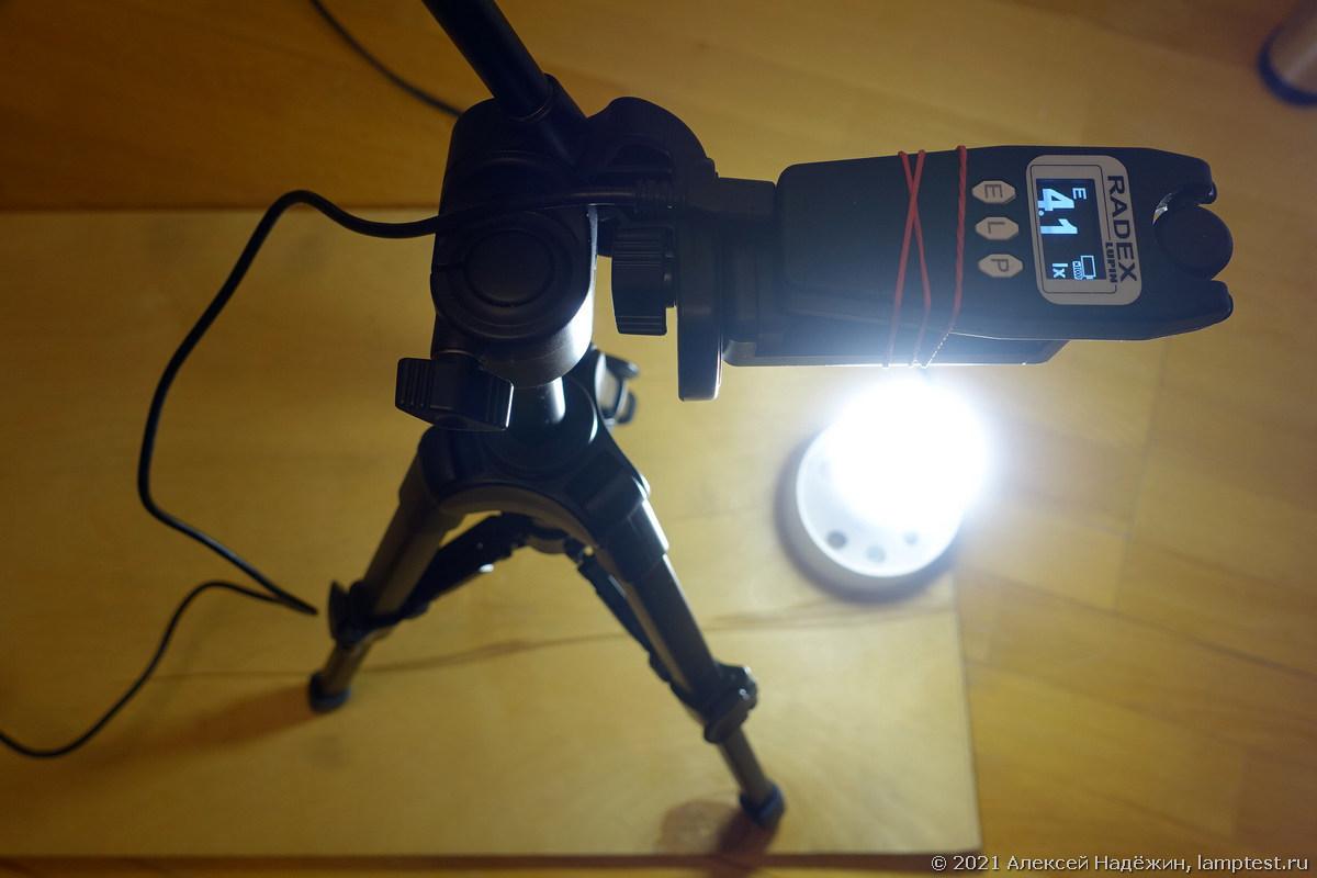 Как плафоны снижают яркость ламп / Блог компании LampTest / Хабр