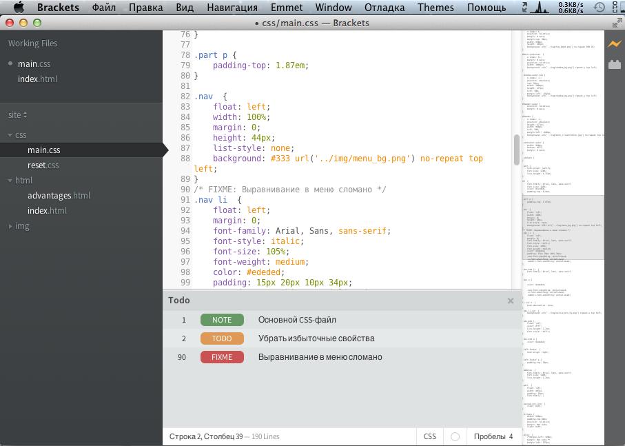 Вид IDE с дополнительными