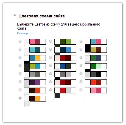 дизайна и цветовую схему,