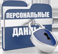 Компаниям придется платить за доступ к цифровому профилю граждан