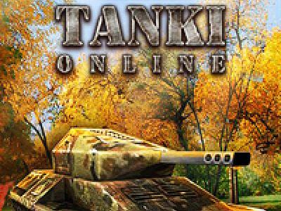 Почему не стоит играть в Tanki Online