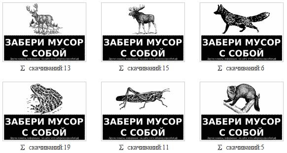 изображения плакатов