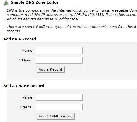 Простой редактор ДНС - зон в cPanel