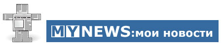 MYNEWS социальный новостной сайт