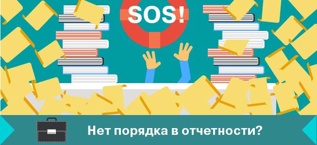 Генератор документов docx и xlsx