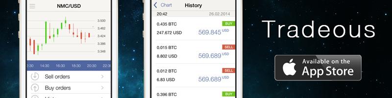 Tradeous: Наконец-то в App Store!