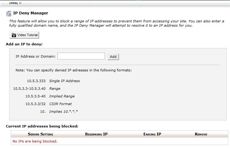 IP Deny Manager в панели cPanel
