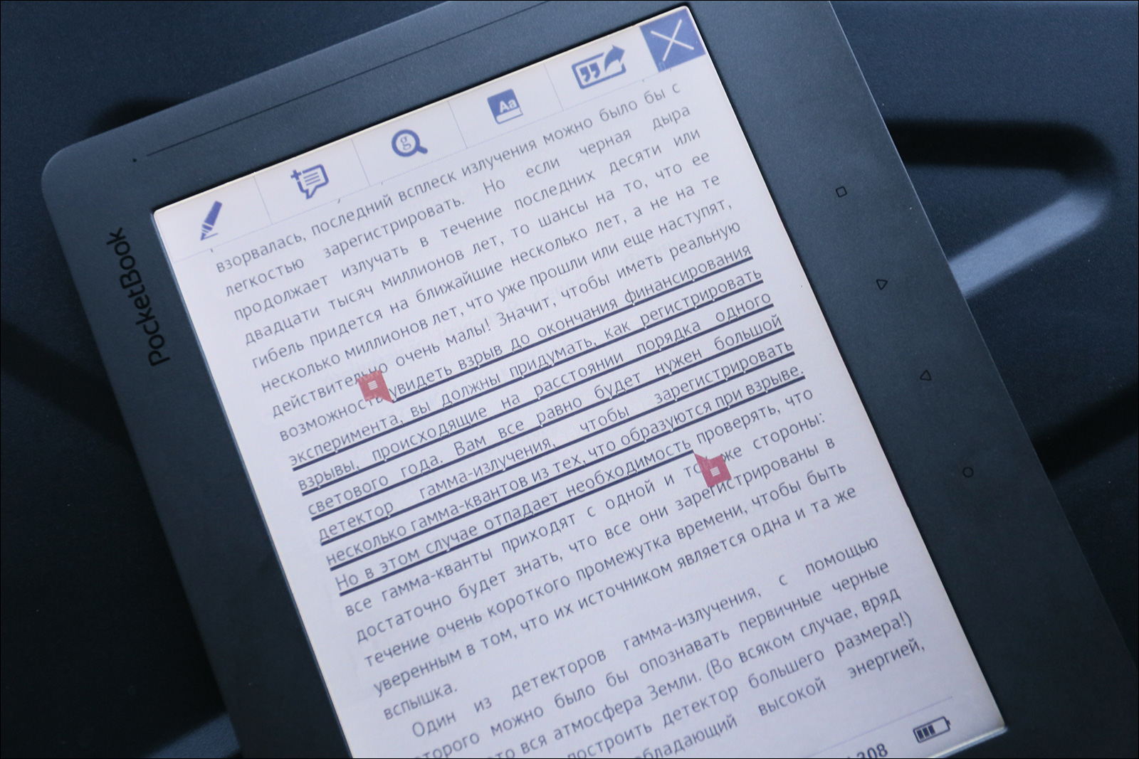 how to change ink color in pdf