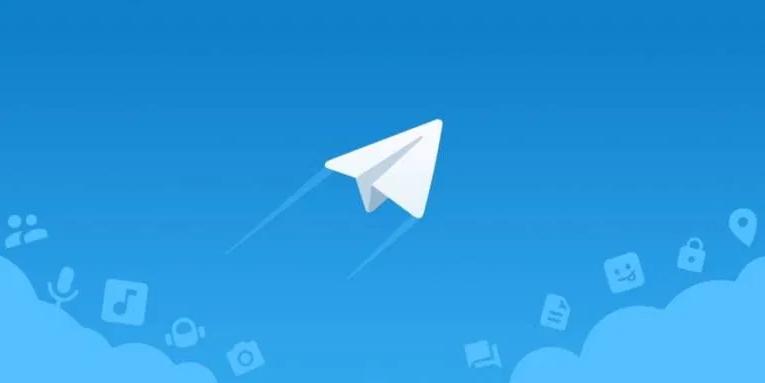 Telegram как публичный NASFTP