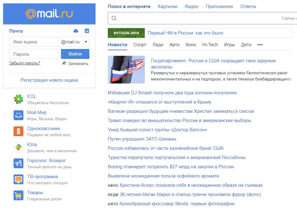 Alternative search engines VS. Yandex and Google