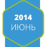 Дайджест продуктового дизайна, апрель-май 2014