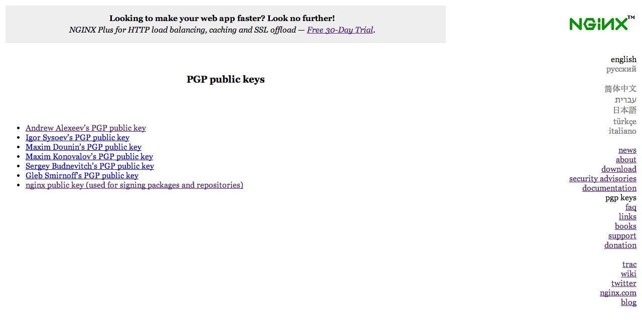 PGP ключи
