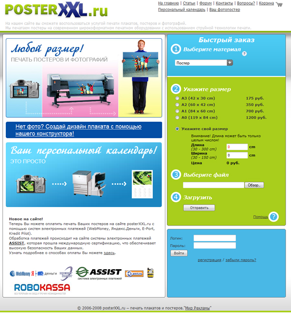 Old homepage view