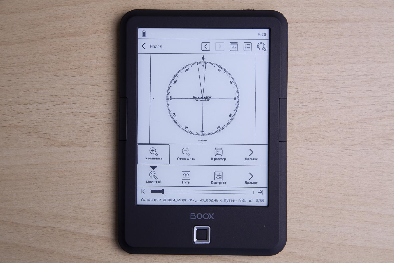 Вокруг света с электронной книгой: обзор ONYX BOOX James Cook 2