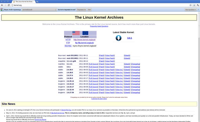 Как сделать архив в linux 392