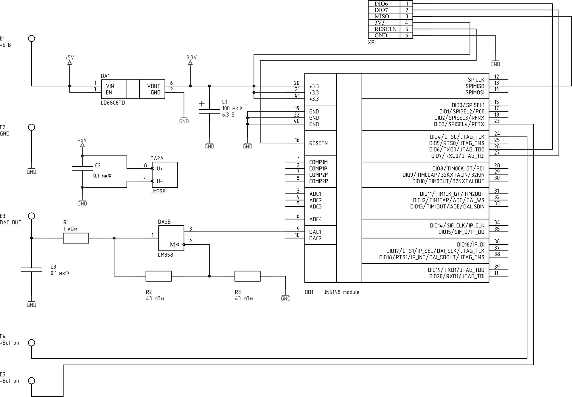 электрические конвекторы схема подключения