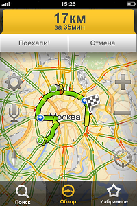 яндекс навигатор для пешехода - фото 9