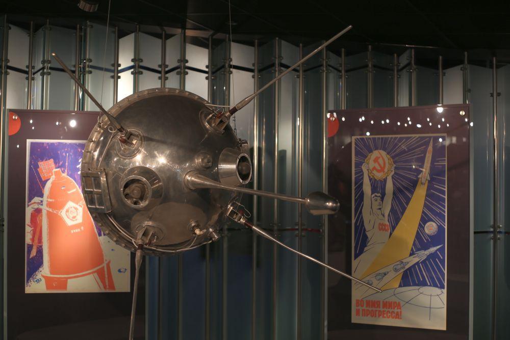 Путь «Луны-1»