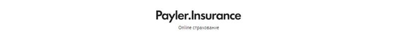 Тестирование нового продукта: модуль онлайн-страхования