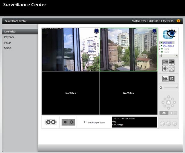 Программа d viewcam скачать