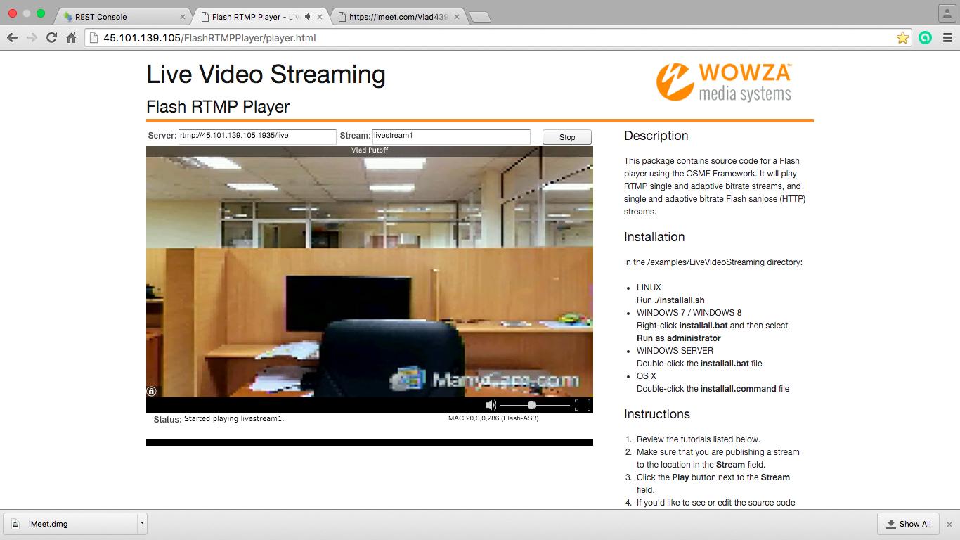 Видео от сервиса Lifesize полученное через сервер потокового вещания