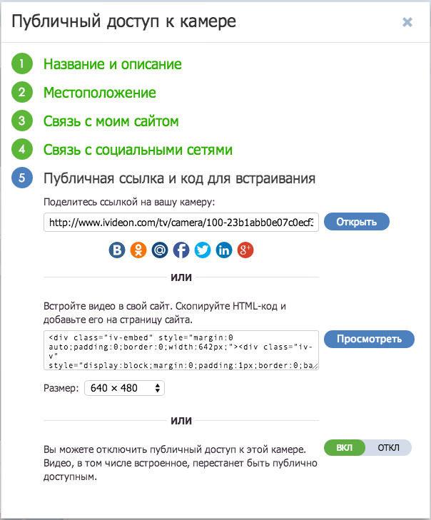 Сайты где можно показывать эро трансляцию по вебке фото 512-573