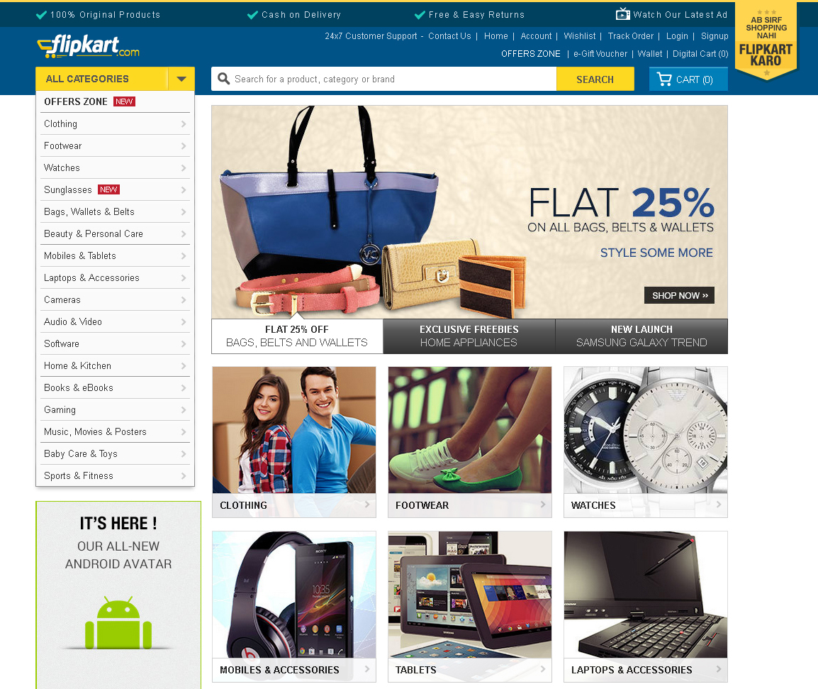 Как сделать из сайта интернет магазин программа для создания сайта на планшет