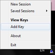 Добавить ключ
