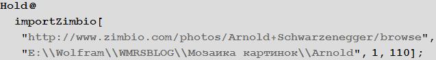 ImageMosaic_6.jpeg