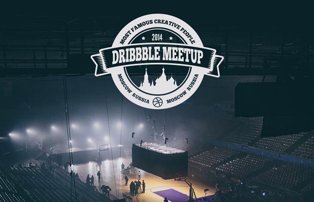 Dribbble Meetup 2014 в офисе Mail.Ru Group