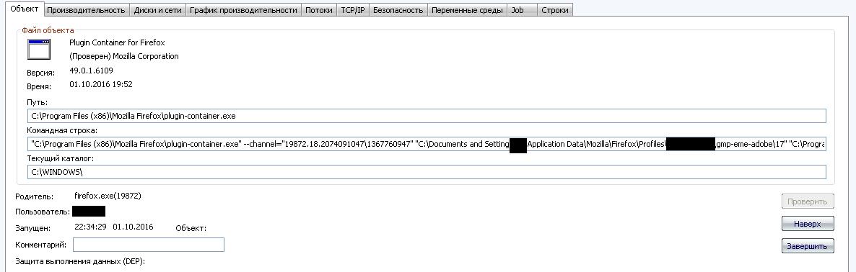 Активация поддержки видео в h264 на Firefox 49 на Windows XP / СоХабр