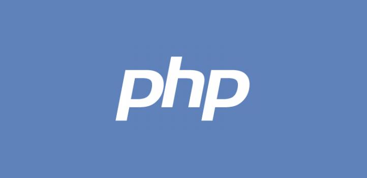 20-ти летие PHP