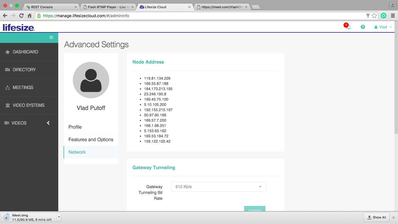 Доп данные для подключения в сервис Lifesize
