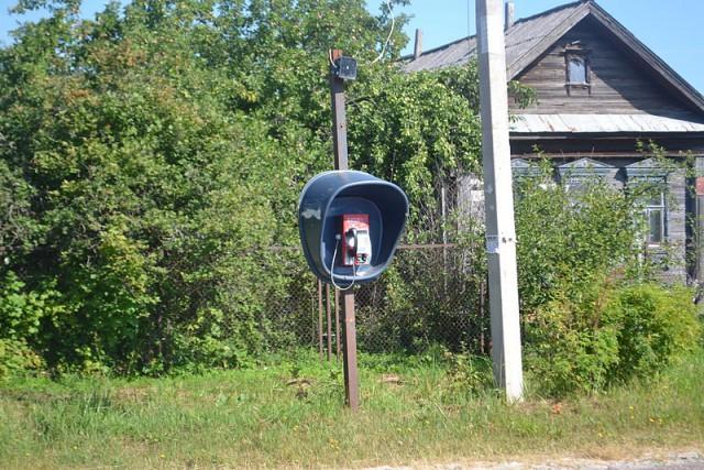 В российских селах с населением более 100 человек установят беспроводные точки доступа